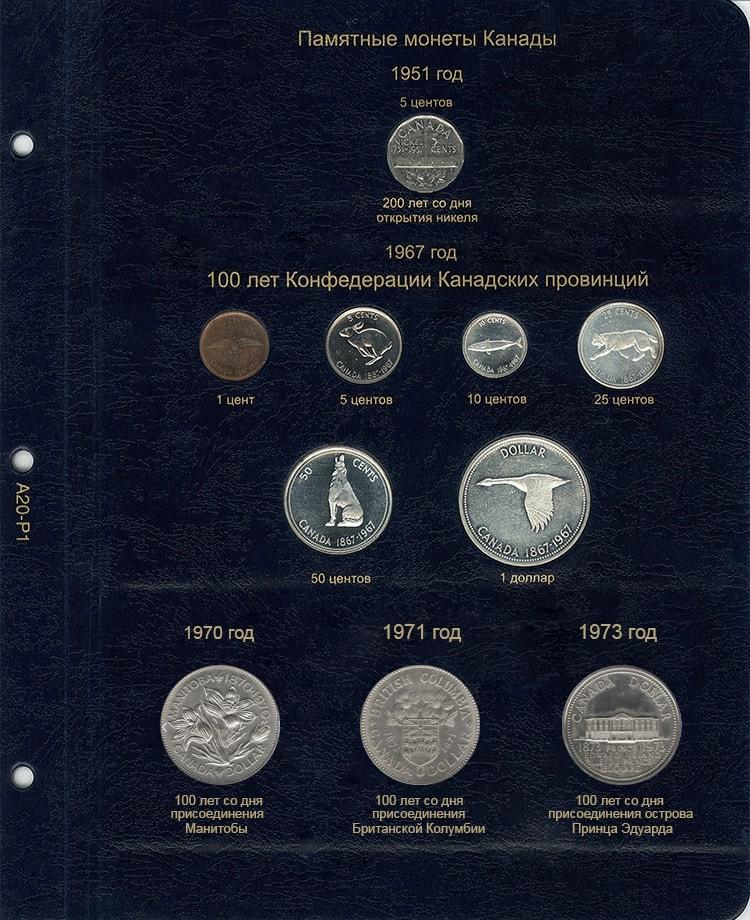 Альбом монет евросоюза монеты 1992 года гкчп