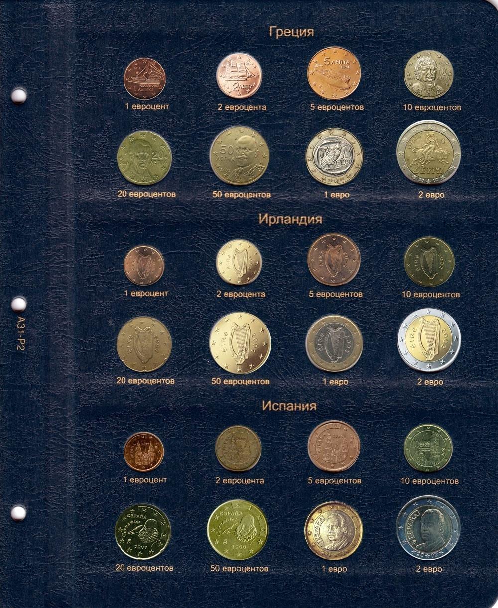 Купить регулярные монеты в москве банк монетный дом