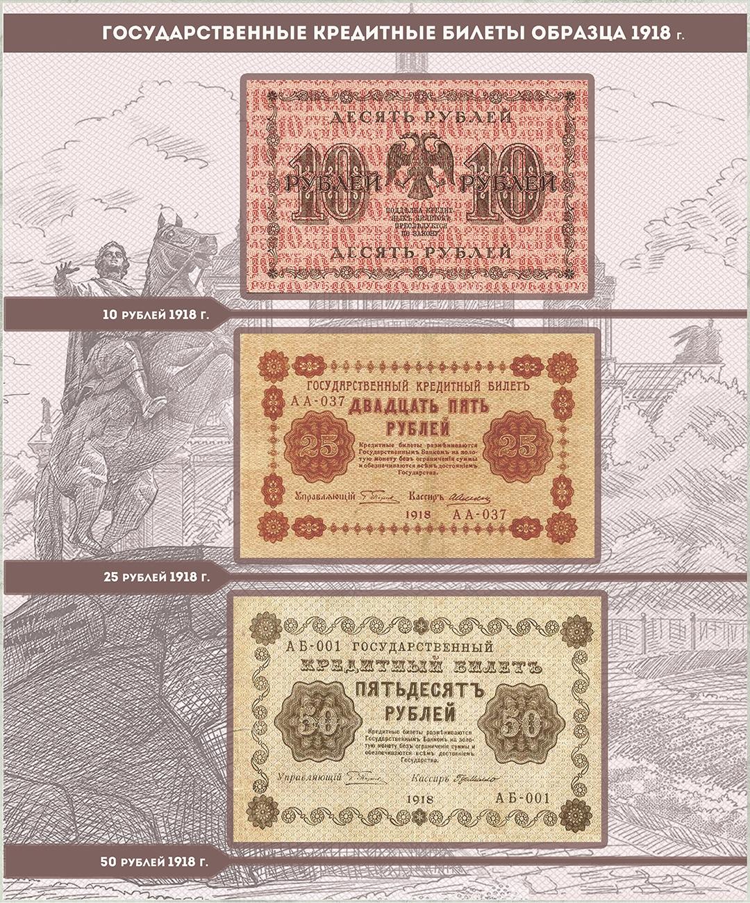 Альбом для коллекционных монет одно коллекция золотых монет 100 крон