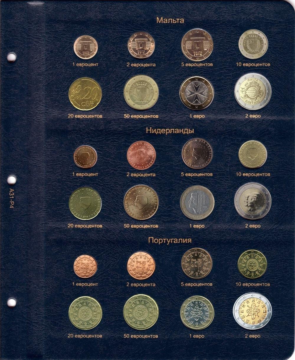 Альбомы монеты стран металлоискатель 350