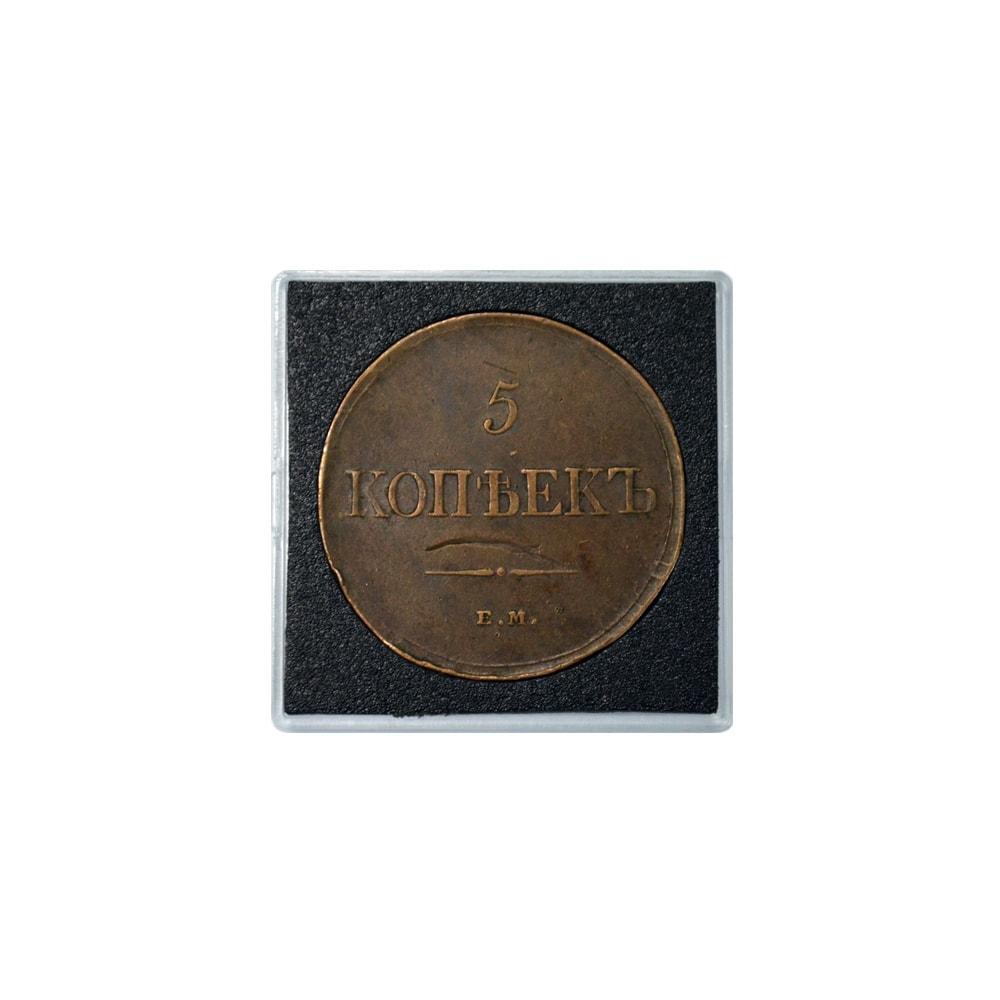 Квадрокапсулы для монет основной целью денежной реформы 1897 г было