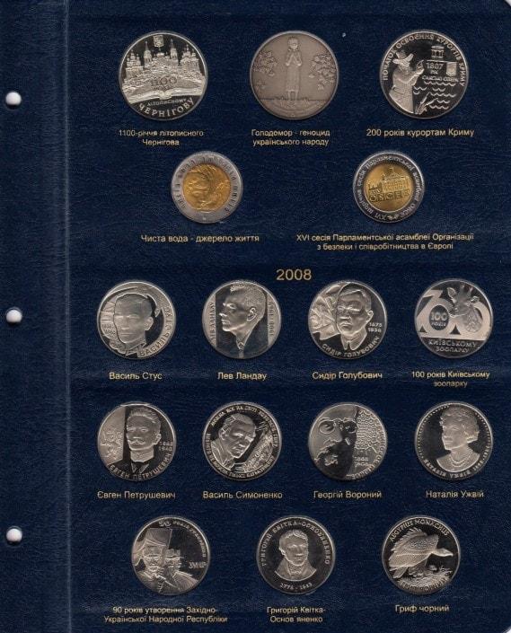 Альбомы юбилейные монеты украины стенд для коллекции