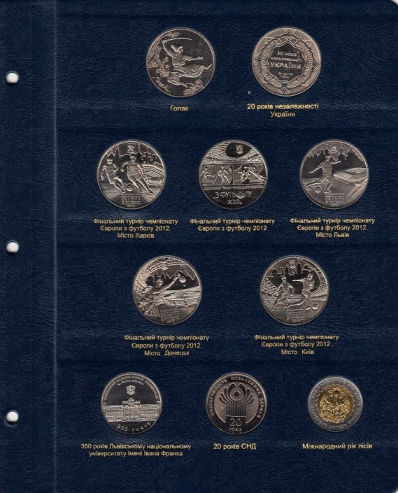 Альбом для монет 2012 олимпийская 25 рублевая монета цена
