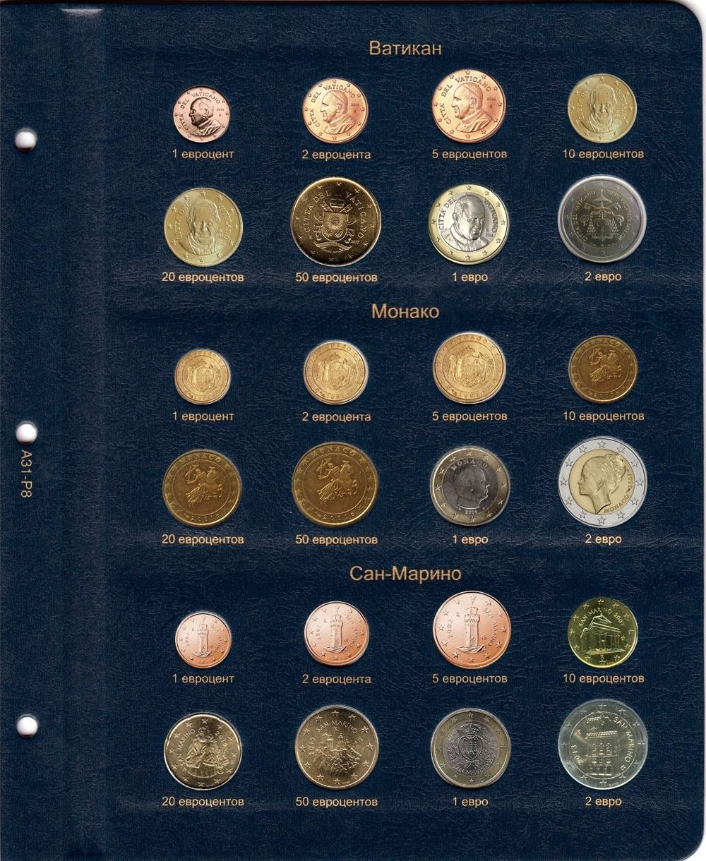 купить монеты россии стоимость каталог цены