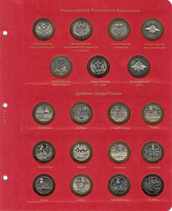 Книжка для юбилейных 25 копеек российская империя