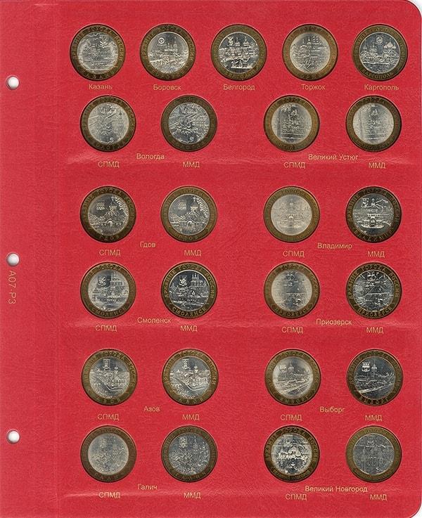 монеты россии города воинской славы стоимость