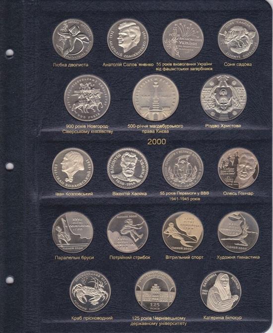 крестовик 1725 года цена