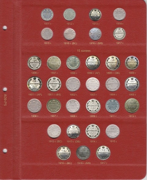 Альбомы для николаевских монет сувенирные монеты серебро