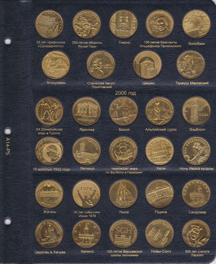 Альбом для 2 злотых польша каталог монет волмар