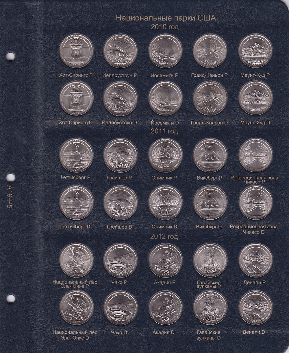 Альбом для монет 25 центов сша бчг