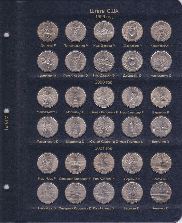 Альбомы для монет 25 центов великий князь дмитрий константинович