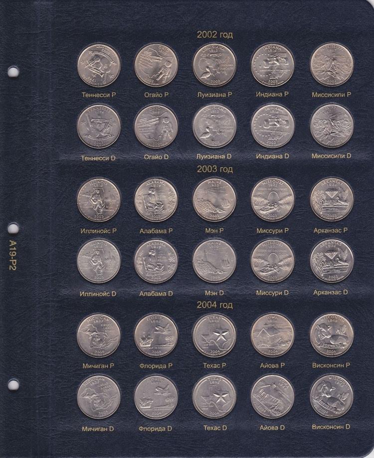 Альбомы юбилейных монет сша продажа старых предметов