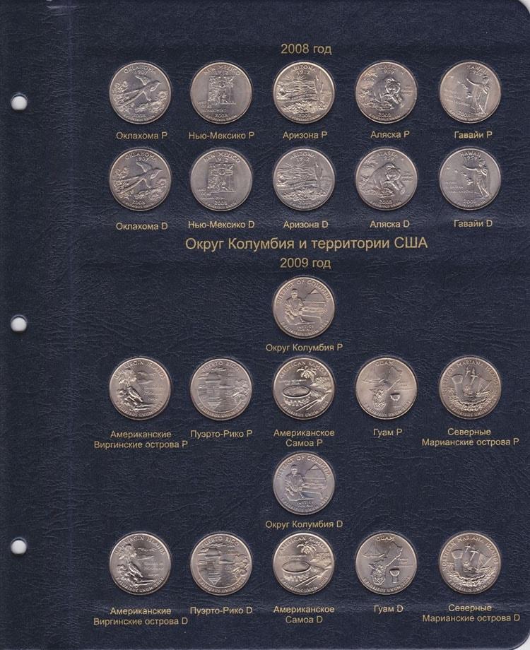 Монетный альбом сша 2 euro cent 2002 цена