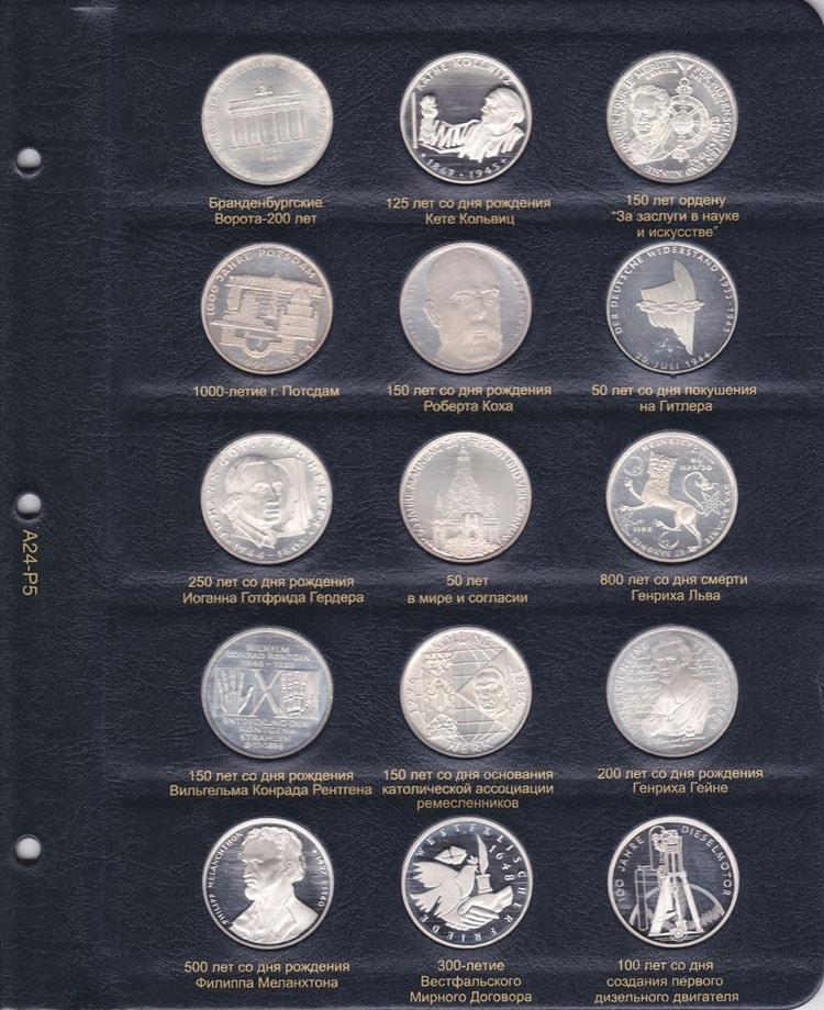 все монеты россии каталог с фото