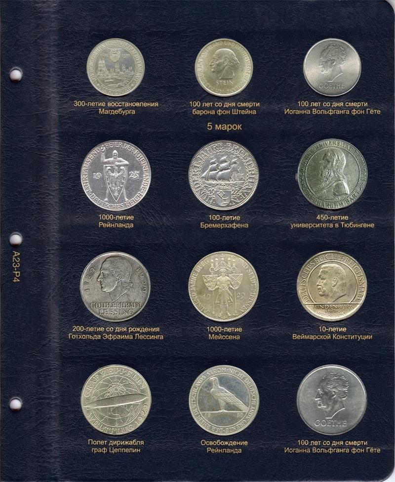 Монеты 1871 германия рубль 1859 года конь подделка как отличить