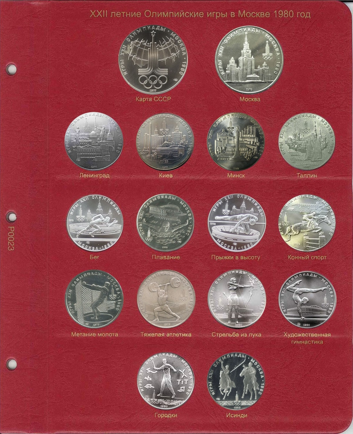 Папка для юбилейных монет все 5 тысяч долларов это сколько в гривнах