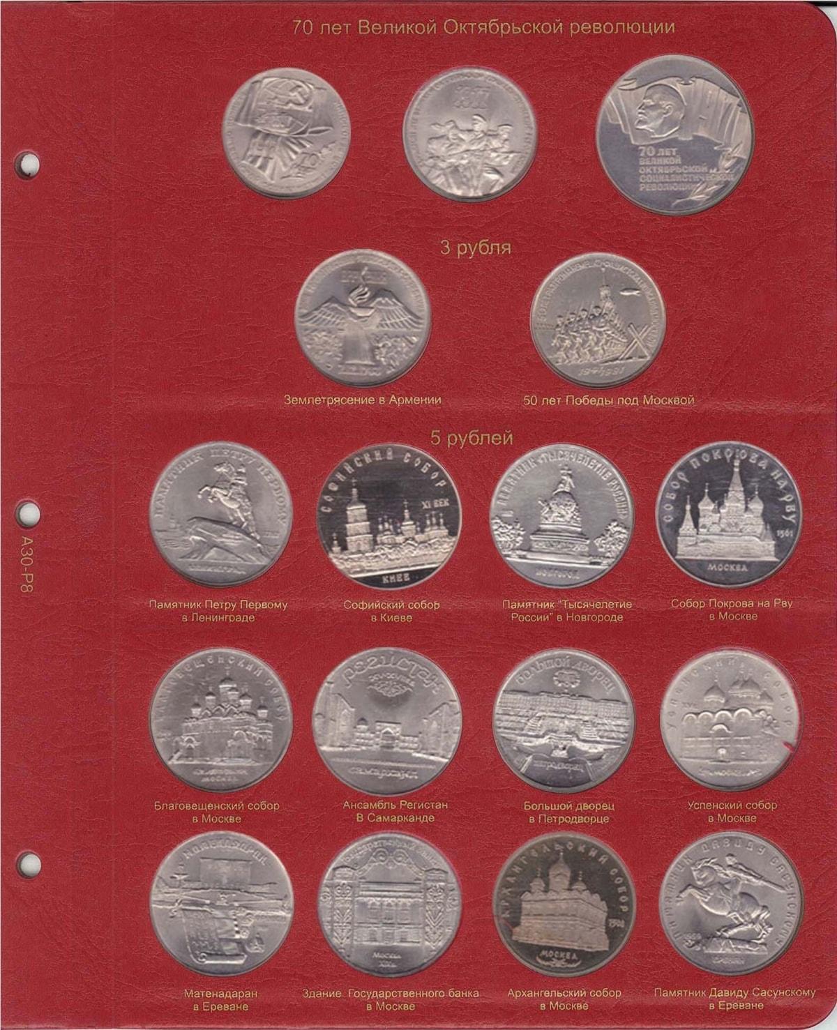 монета 50 копеек 1922 года серебро