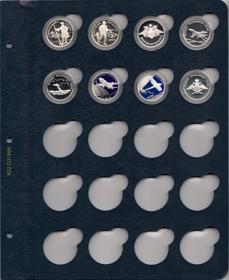 Альбом для коллекционных монет из 2 злотых восстание