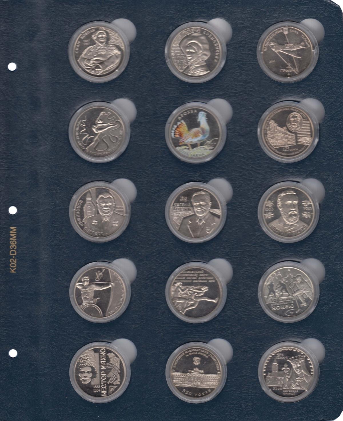 Альбом для коллекционных монет монеты приднестровья 2016 года