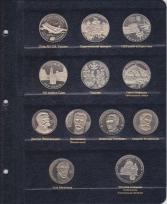 Комплект альбомов для юбилейных монет Украины (I, II и III том)+монета / страница 10 фото