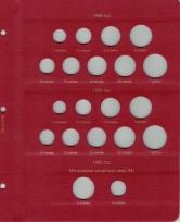 Альбом для монет СССР регулярного чекана 1961-1991 гг. / страница 10 фото
