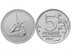 Набор монет 5 рублей 2015 год Освобождение Крыма (5 монет), UNC / страница 1 фото
