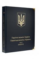Комплект альбомов для юбилейных монет Украины (I, II и III том)+монета / страница 11 фото