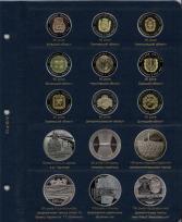 Комплект альбомов для юбилейных монет Украины (I, II и III том)+монета / страница 31 фото