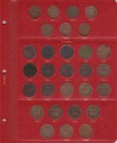 Альбом для монет периода правления Николая II (1894-1917) / страница 2 фото