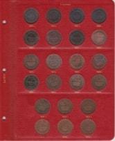 Альбом для монет периода правления Николая II (1894-1917) / страница 3 фото