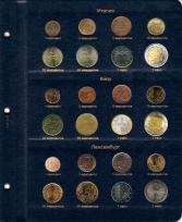 Альбом для монет стран Евросоюза регулярного чекана / страница 3 фото