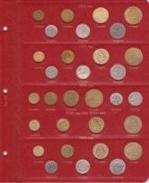 Альбом для монет РСФСР и СССР регулярного чекана 1921-1957 гг. / страница 4 фото