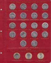 Альбом-каталог для юбилейных и памятных монет России: том II (с 2014 г.) / страница 4 фото