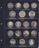 Комплект альбомов для юбилейных монет Украины (I, II и III том)+монета / страница 4 фото