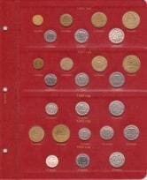Альбом для монет РСФСР и СССР регулярного чекана 1921-1957 гг. / страница 6 фото