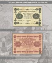 Комплект альбомов для юбилейных и памятных монет России (I и II том) / страница 6 фото