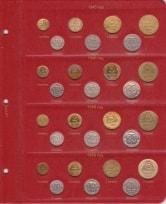 Альбом для монет РСФСР и СССР регулярного чекана 1921-1957 гг. / страница 7 фото