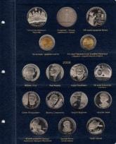 Альбом для юбилейных монет Украины: Том II (2006-2012 гг.) / страница 3 фото