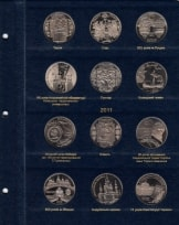 Альбом для юбилейных монет Украины: Том II (2006-2012 гг.) / страница 6 фото