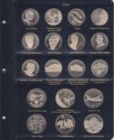 Комплект альбомов для юбилейных монет Украины (I, II и III том)+монета / страница 8 фото