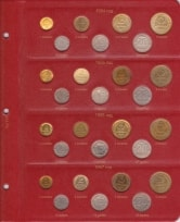 Альбом для монет РСФСР и СССР регулярного чекана 1921-1957 гг. / страница 9 фото