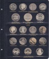 Альбом для юбилейных монет Украины. Том I 1995-2005 гг. / страница 3 фото