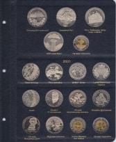 Альбом для юбилейных монет Украины. Том I 1995-2005 гг. / страница 4 фото