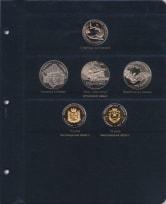 Альбом для юбилейных монет Украины: Том II (2006-2012 гг.) / страница 9 фото