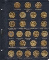 Альбом для юбилейных монет Польши 2 злотых / страница 2 фото