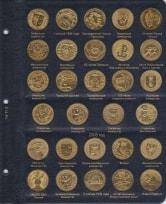 Альбом для юбилейных монет Польши 2 злотых / страница 4 фото