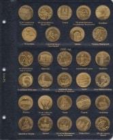 Альбом для юбилейных монет Польши 2 злотых / страница 5 фото