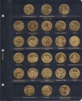 Альбом для юбилейных монет Польши 2 злотых / страница 6 фото