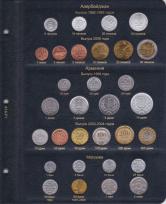 Альбом для регулярных монет СНГ и Прибалтики (старая редакция) / страница 1 фото
