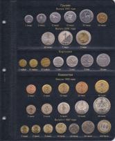 Альбом для регулярных монет СНГ и Прибалтики (старая редакция) / страница 2 фото